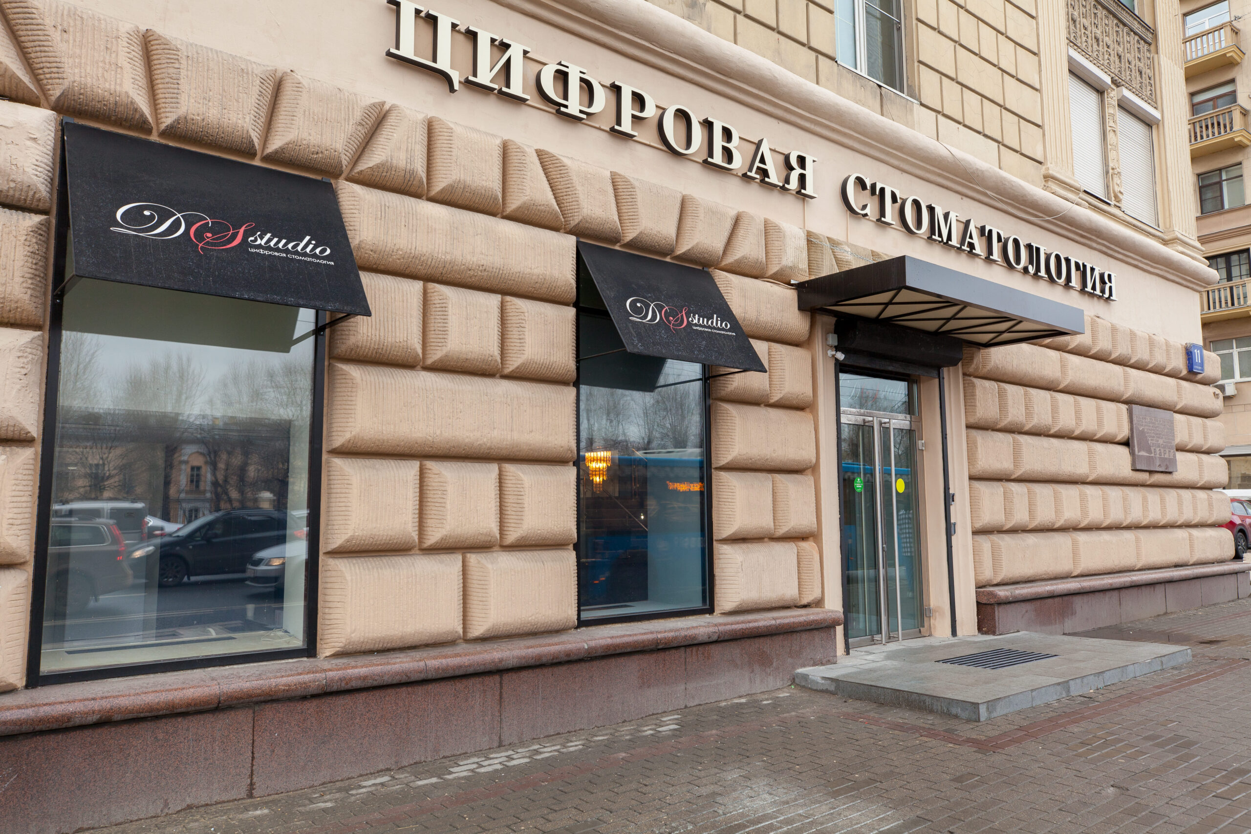 Интерьер клиники на ОКТЯБРЬСКОЙ
